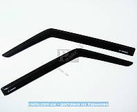 Дефлекторы окон - ветровики ЗАЗ 1102 Таврия (на скотче) клеящиеся