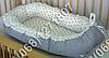 Детский кокон позиционер для новорожденных (синие расцветки), фото 2