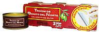 Тунец консервированный в оливковом масле Hacendado Trozos de Bonito del Norte 80г.