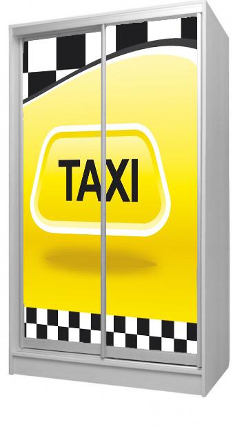 Шкаф - купе Такси
