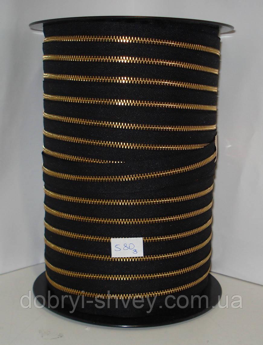 Молния YKK 4,5/150м.col 580з