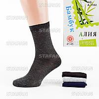 Мужские медицинские носки Aliya A1102. В упаковке 12 пар
