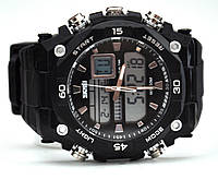Часы Skmei ad1092