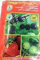 Рязаночка удобрение для ягодных культур(малина,клубника, смородина)60 гр
