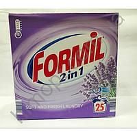 Стиральный порошок Formil (Формил) 2 в 1 универсальный 1.875кг 25ст