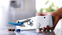 Ручная швейная машинка Hendy stitch мини-швейная машинка