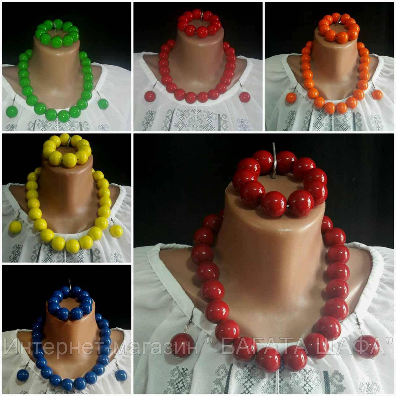 Красивый женский глянцевый комплект: браслет, серьги, бусы, d бусин 2 см, 45/55 (цена за 1 шт.+10 грн)