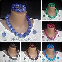 Комплект женский глянцевый синего цвета, d бусин 2 см, 45/55 (цена за 1 шт.+10 грн)