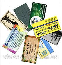 Печать визиток 1000 шт