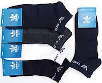 Носки мужские спортивные х/б с сеткой Adidas, Originals, 41-46 размер, короткие, ассорти, 656