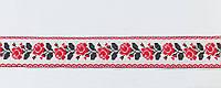 Лента  с  украинским  орнаментом  28 мм красн. розы