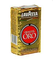 Кава Lavazza Qualita Oro (250 г) мелена