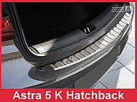 Накладка на задний бампер из нержавейки Opel Astra K Hatchback