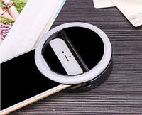 Светодиодное кольцо для селфи. Черный
