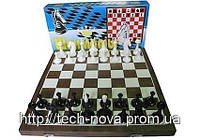 Шахматы (настольные комплект)