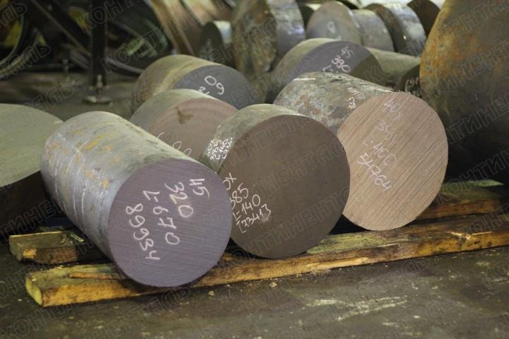 Круг кованый 570 сталь 20Х13