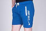 Чоловічі трикотажні шорти NIKE синього кольору, фото 2