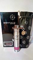 Montale Roses Elixir edp 20ml женские