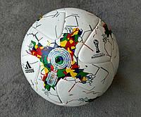 Мяч Adidas Russia 2018