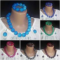 Красивый женский комплект голубого цвета, d бусин 2 см, 45/55 (цена за 1 шт.+10 грн)