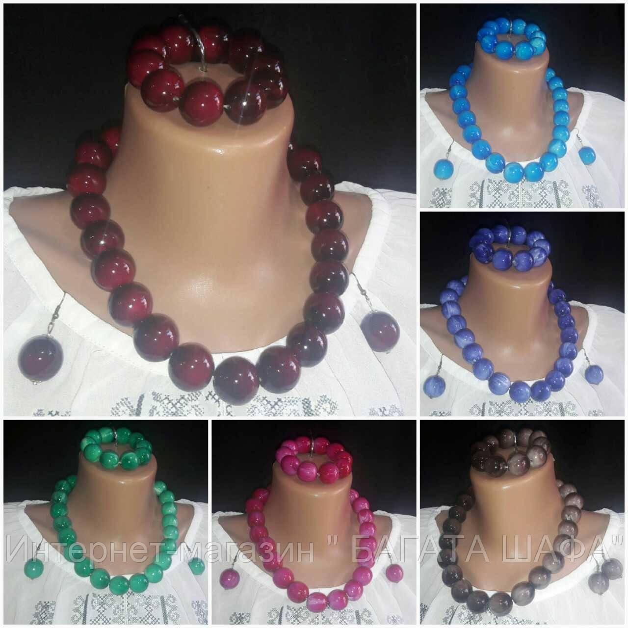 Женский глянцевый комплект цвета бордо: браслет, серьги, бусы, d бусин 2 см, 45/55 (цена за 1 шт.+10 грн)