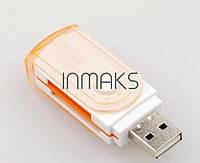 Картридер USB 2.0 универсальный #100279, фото 1