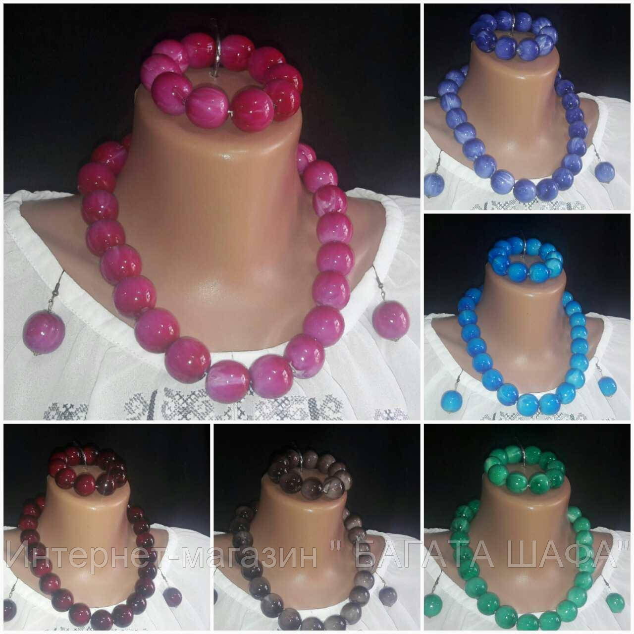 Комплект женский, деревянный, глянцевый, розовый, d бусин 2 см, 45/55 (цена за 1 шт.+10 грн), фото 1