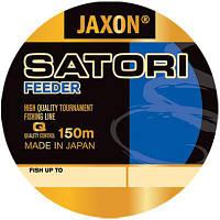 Волосінь Jaxon Satori Feeder 150m