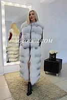 Жилет из меха полярной лисы, поперечная раскладка меха, длина 120см