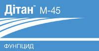 Фунгицид Дитан™ М-45 Сингента (Syngenta), с.п. - 25 кг