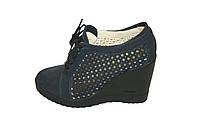 Ботильоны женские Oscar Fur 80147-06 Темно - синий, фото 1