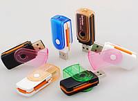 Картридер USB 2.0 XD8 универсальный