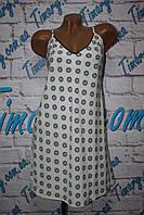 Ночная сорочка 50-52 размер