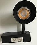 Світильник трековий 10Вт LED теплий білий 3200К чорний корпус антиблий, фото 3