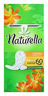 Ежедневные прокладки Naturella Calendula Tenderness Normal - 60 шт.
