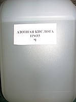 Азотная кислота. Минимальный заказ от 500 грн