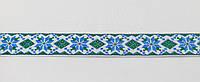 Лента  с  украинским  орнаментом  20 мм  голуб. с зелен.