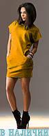 Повседневное женское платье футляр с карманами  Friar's