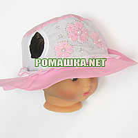Детская панамка для девочки р. 50-52 ТМ Anika 3624 Розовый 50