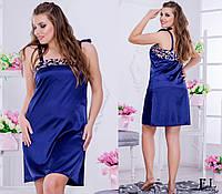 Женская ночная сорочка батал