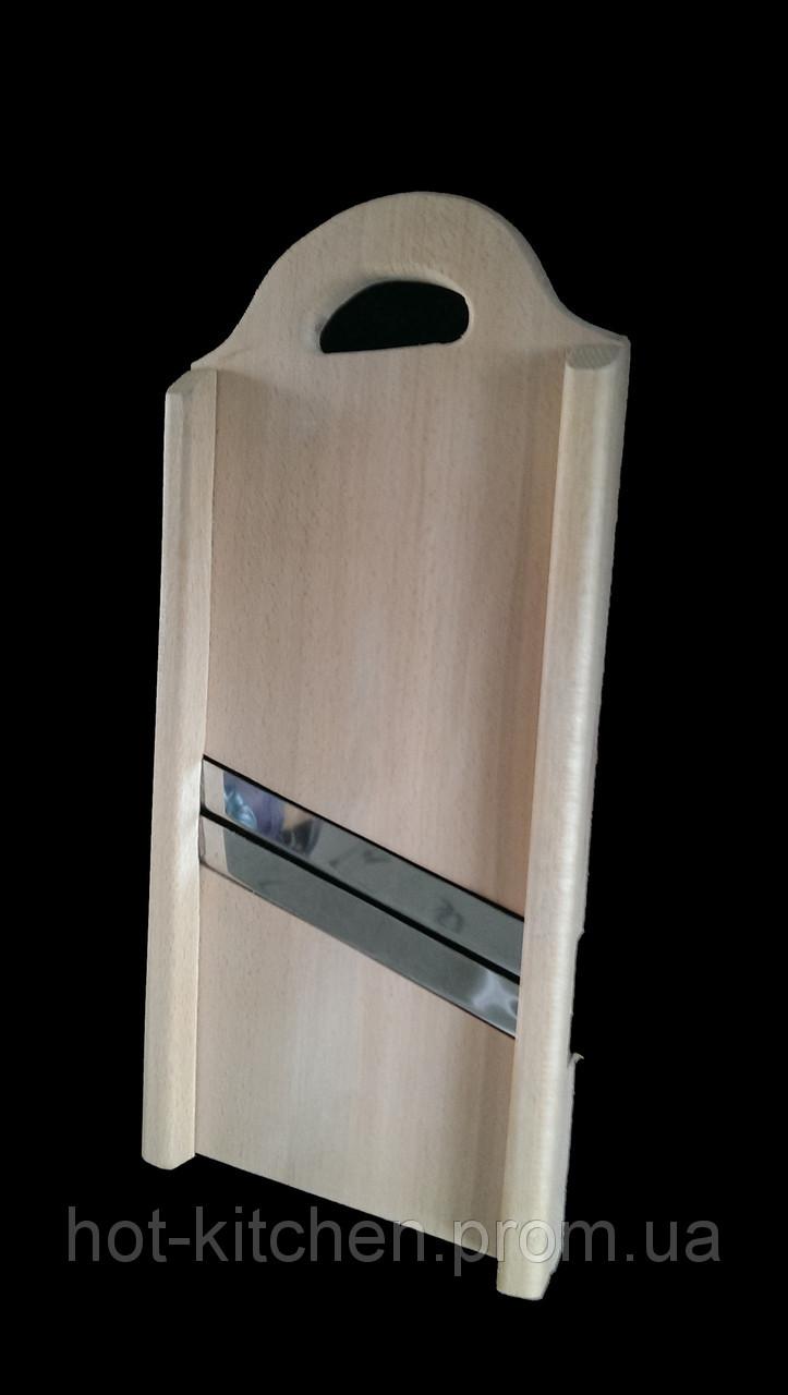 Шинковка деревянная, 2 ровных лезвия