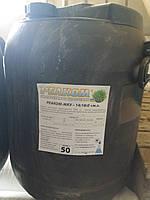 Листовое азотное фосфорное удобрение для подсолнечника. ЖКУ 14:18:0 + Микроэлементы, РКД, NPK. Ортофосфорные