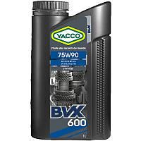 Трансмиссионное масло YACCO BVX 600 75W90 (1л.)
