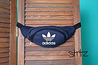 Поясна Сумка Adidas Originals Waist Bag