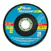 Круги лепестковые торцевые Novoabrasive Profi   P 120 125*22.2 (5 шт/уп)