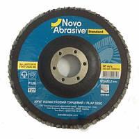 Круги лепестковые торцевые Novoabrasive Standart   P 100 125*22.2 Т 27 (5 шт/уп)