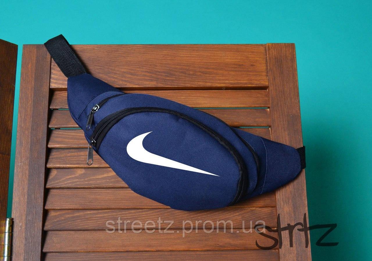 Поясная Сумка Nike Waist Bag