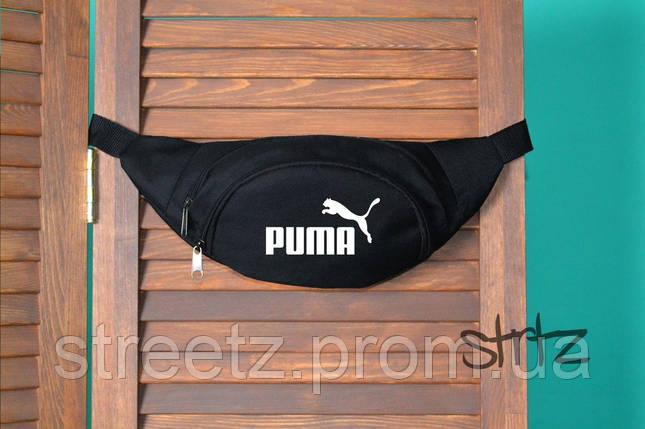 Поясна Сумка Puma Waist Bag, фото 2