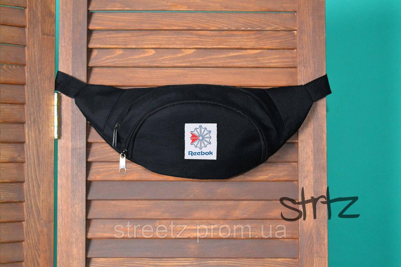 Поясна Сумка Reebok Classic Waist Bag