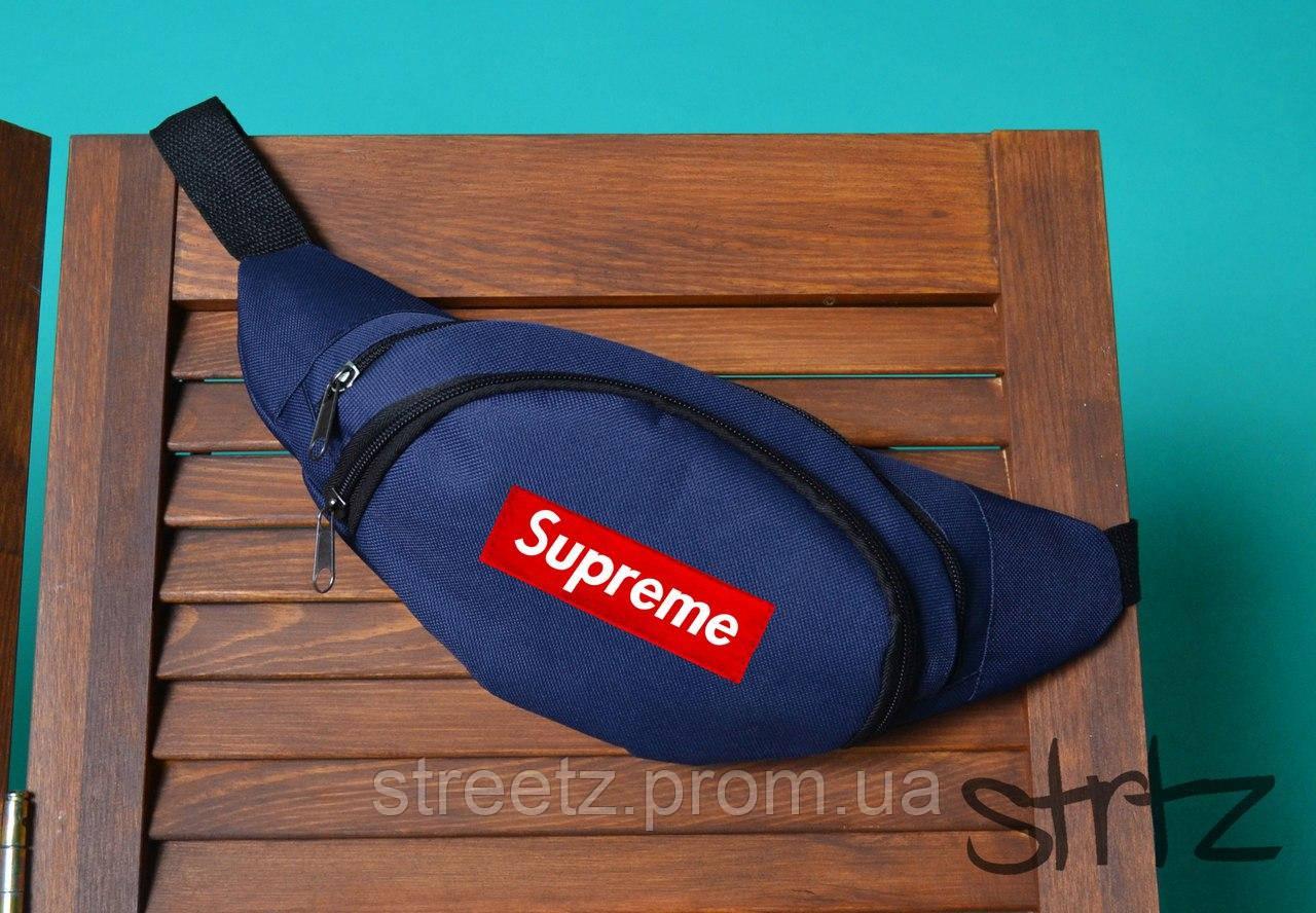 Поясна Сумка Supreme Waist Bag